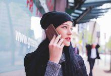 Photo of تعلم المحادثة – مصطلحات وعبارات شائعة عند الإتصال بالهاتف