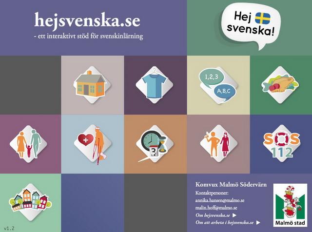 موقع هام للتدرب على المحادثة باللغة السويدية