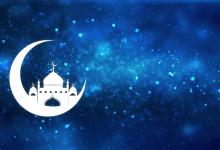 Photo of أول أيام عيد الفطر المبارك هو الثلاثاء  4 يونيو حسب المجلس السويدي للأئمة