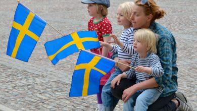 صورة العيد الوطني في السويد وأحتفالات بالسويديين الجدد ممن حصلوا على الجنسية