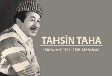 نبذة قصيرة عن حياة الفنان تحسين طه Tahsîn Taha عملاق الغناء الكُردي