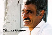 المخرج السينمائي الكُردي يلماز غوني .. مخرج خلف القضبان .. لمحة عن حياته