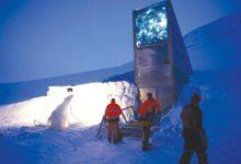 المخزن العجيب في النرويج