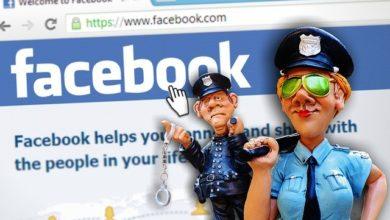 Photo of هل تريد الإقلاع عن الفيسبوك للأبد ؟ إليك هذه الخطة التي ستساعدك